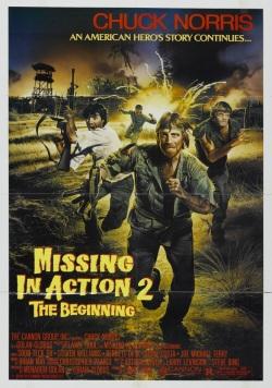 Без вести пропавшие 2: Начало