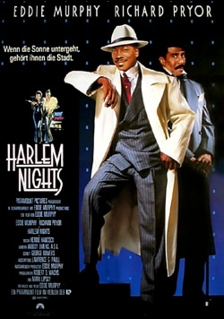 Гарлемские ночи