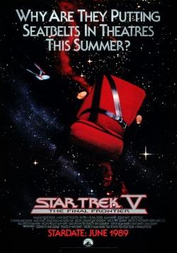 Звездный путь 5: Последний рубеж