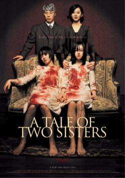 История двух сестер