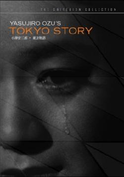 Токийская повесть