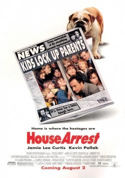 Домашний арест