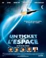 Билет в космос