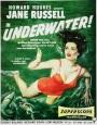 Под водой!