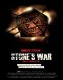 Война Стоуна