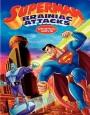 Супермен: Брэйниак атакует (видео)