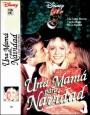 Мама к Рождеству (ТВ)