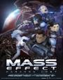 Mass Effect: Утерянный Парагон (видео)