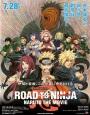 Наруто 9: Путь ниндзя