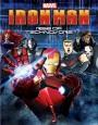 Железный Человек: Восстание Техновора