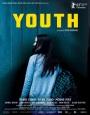 Молодёжь