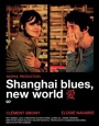 Шанхай блюз – Новый свет