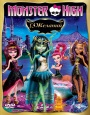 Monster High: 13 желаний