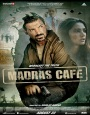 Кафе «Мадрас»