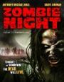 Ночь зомби