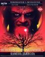 Исполнитель желаний 3: Камень Дьявола (видео)