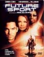 Спорт будущего (ТВ)