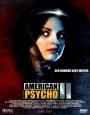 Американский психопат 2: Стопроцентная американка (видео)
