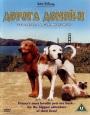 Дорога домой 2: Затерянные в Сан-Франциско